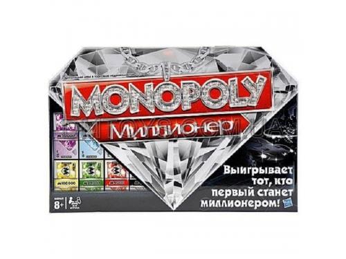 Настольная игра Hasbro games Монополия Миллионер, с аксессуарами, вид 2