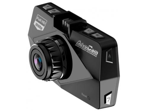 Автомобильный видеорегистратор AdvoCam FD Black-II GPS+Глонасс (130 мАч), вид 3