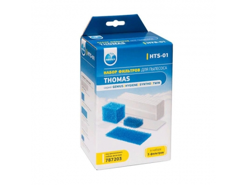 Фильтр для пылесоса Thomas (ориг.код 787203), для Neolux HTS 01, (набор), вид 1