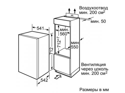 Морозильная камера Bosch GID14A50RU, вид 2