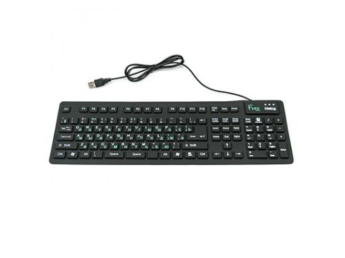 Клавиатура Dialog Flex KFX-05U черная, вид 2