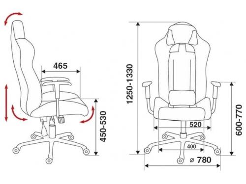 Компьютерное кресло Бюрократ CH-772N/BL+BLUE две подушки черный/синий искусственная кожа (пластик черный), вид 5