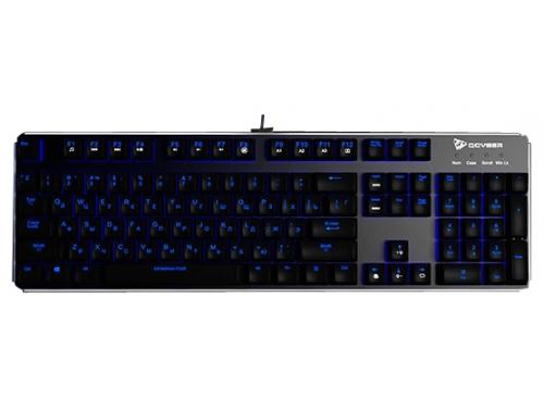 Клавиатура Qcyber Dominator, черная, вид 1