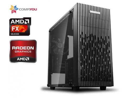 Системный блок CompYou Home PC H555 (CY.540959.H555), вид 1