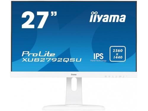 Монитор Iiyama XUB2792QSU-W1, белый, вид 1