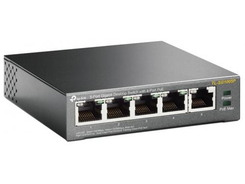 Коммутатор (switch) TP-Link TL-SG1005P неуправляемый, вид 1