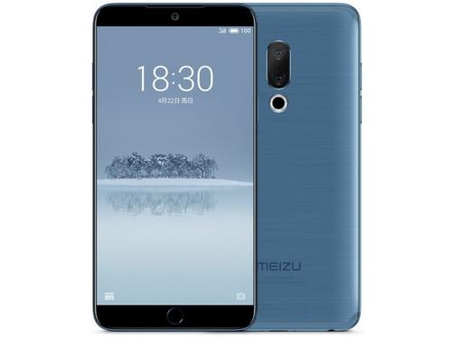 Смартфон Meizu 15 4/64Gb, синий, вид 1