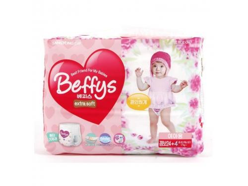 Подгузник Beffy's extra soft  д/девочек XXL более 17кг/28шт, вид 2