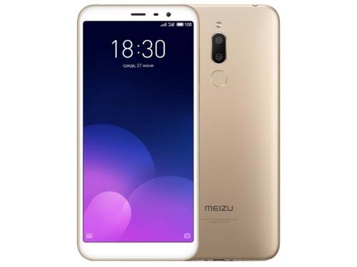 Смартфон Meizu M6T 2/16Gb, золотистый, вид 1