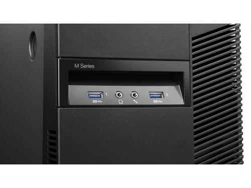 ��������� ��������� Lenovo ThinkCentre M83, ��� 7