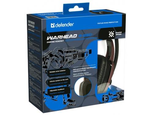 Гарнитура для ПК Defender Warhead G-250, коричневая, вид 4