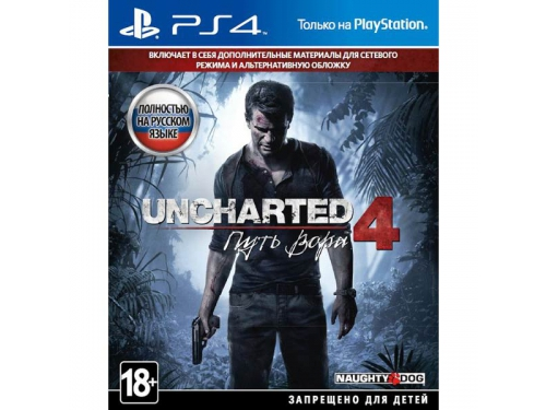 ���� ��� PS4 Uncharted 4. ���� ����, Standard Plus, ��� 1