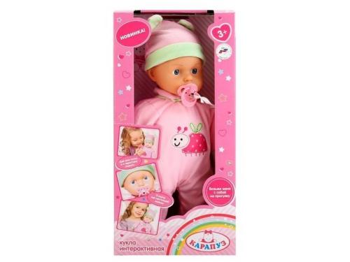 Кукла Интерактивный пупс Карапуз, 38 см, 90314-RU, вид 3