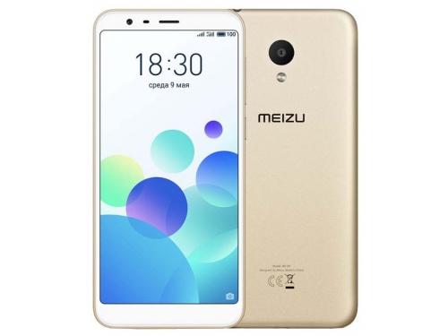 Смартфон Meizu M8C 2/16Gb, золотистый, вид 1