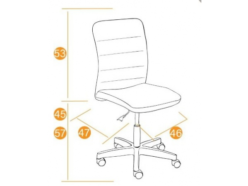 Компьютерное кресло TetChair BESTO зм7-147/с27, коричневый/серый, вид 2