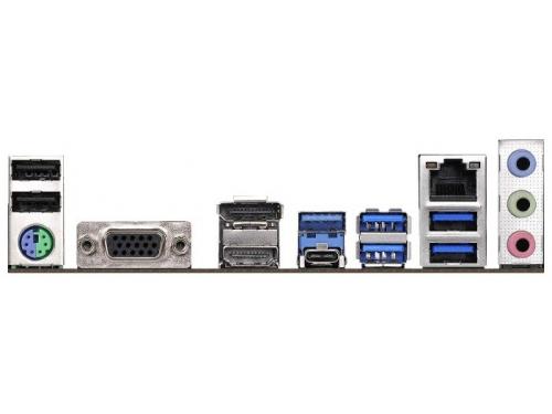 Материнская плата ASRock B450 Pro4 Soc-AM4, AMD, ATX, DDR4, SATA3, USB 3.1, вид 3
