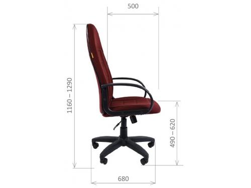 Кресло офисное Chairman 727, серое, вид 3