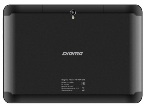 Планшет Digma Plane 1570N 3G 1/16Gb, черный, вид 2