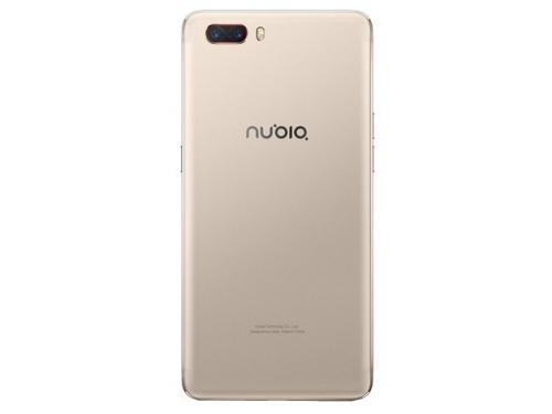 Смартфон Nubia M2 4/64Gb, золотистый, вид 3