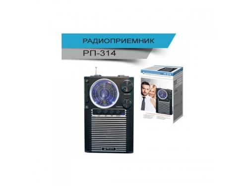 Радиоприемник Сигнал БЗРП РП-314, черный, вид 2