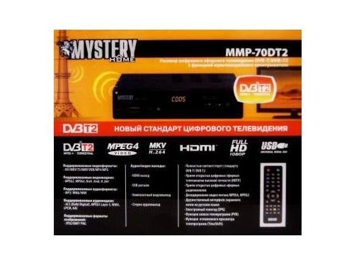 Ресивер Mystery MMP-70DT2, черный, вид 4