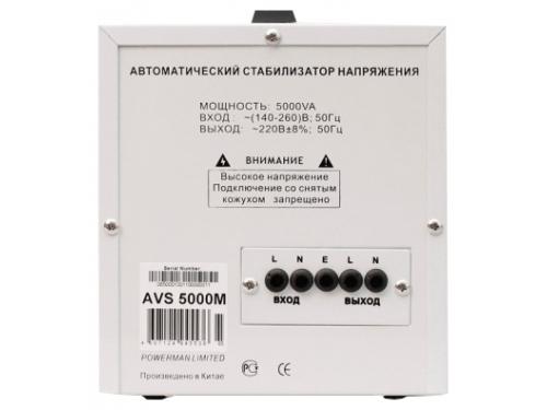 Стабилизатор напряжения PowerMan AVS 5000M, 5000VA, вид 3