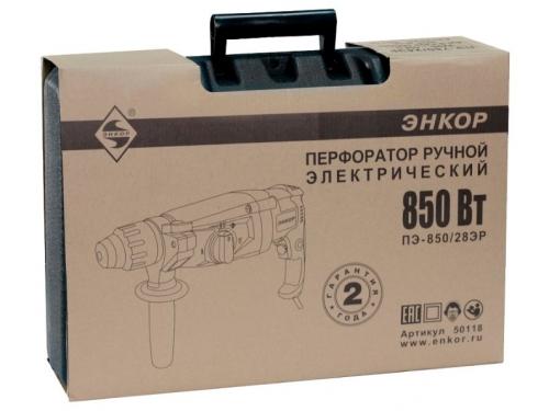Перфоратор Энкор ПЭ-850/28ЭР (SDS+), вид 3