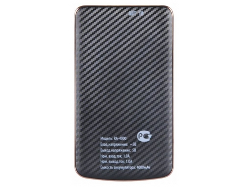 Аксессуар для телефона Buro RA-4000, черный, вид 1