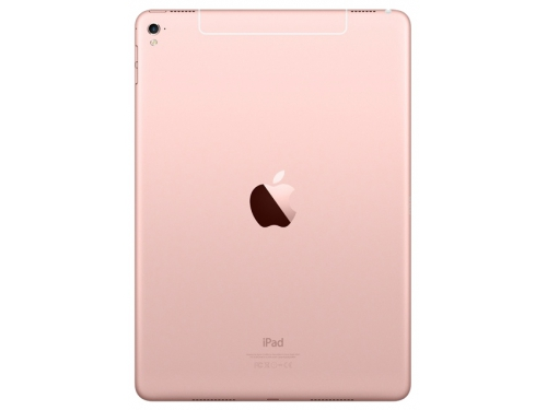 ������� Apple iPad Pro 9.7 256Gb Wi-Fi, ���������� ����, ��� 3