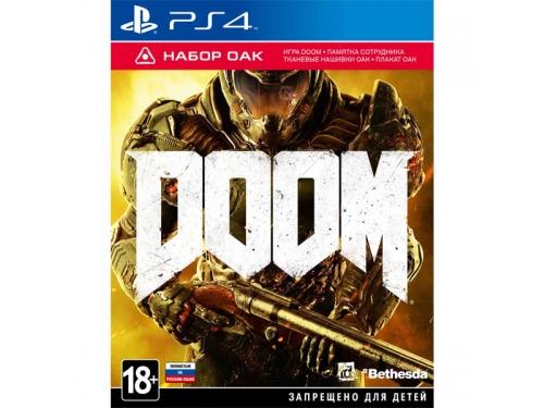 Игра для PS4 DOOM. OAK Edition, вид 1