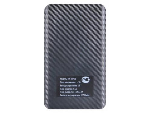 Аксессуар для телефона Buro RA-12750 (12750 mAh), черный, вид 1