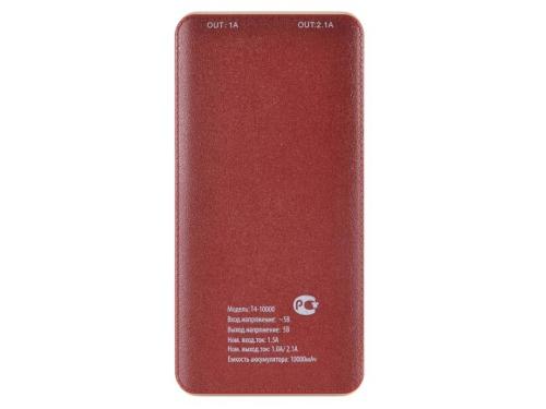 Аккумулятор универсальный Buro T4-10000 (10000 mAh), коричневый, вид 1