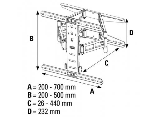 ��������� Hama H-108757 (37-70'', �� 35 ��, ������, �������), ������, ��� 8