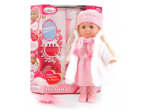 Кукла Карапуз 30см озвученная с набором одежды (POLI-03-B-RU), вид 1
