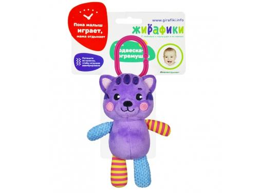 Игрушка для малыша подвеска-погремушка Жирафики Котик 939523 (с вибрацией), фиолетовый, вид 1