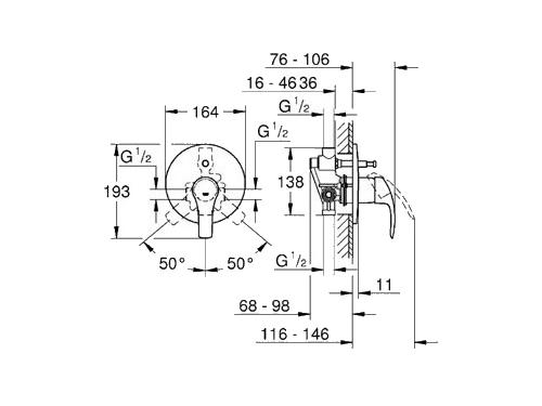 Смеситель Grohe Eurosmart New 33305002 (со встроенным механизмом), вид 2