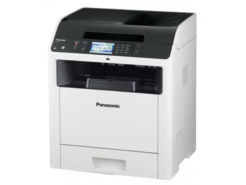 МФУ Panasonic DP MB545RU, вид 1