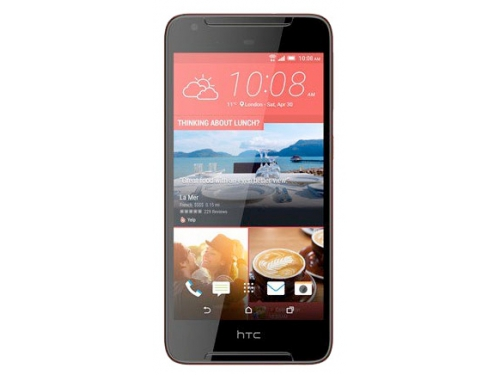 �������� HTC Desire 628 dual sim EEA Sunset �����, ��� 1