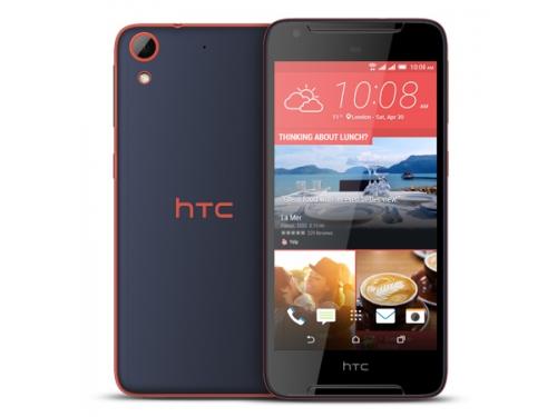�������� HTC Desire 628 dual sim EEA Sunset �����, ��� 4