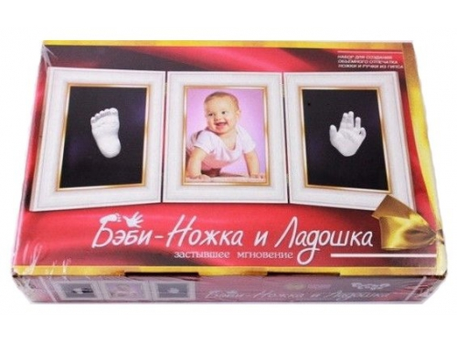 Товар для детского творчества Набор Danko Toys Бэби-ножка и ладошка (БНл-01), вид 1
