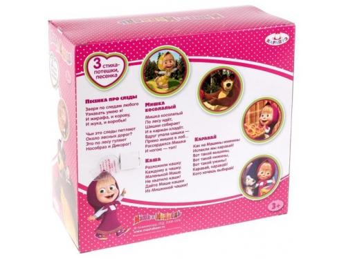 Кукла Карапуз Маша и Медведь, 3 комплекта одежды  (83032X) 15см, вид 4