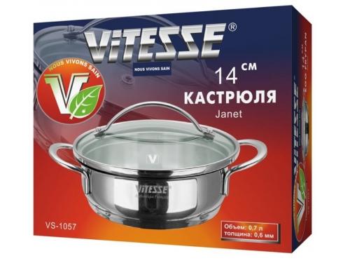 Кастрюля VITESSE VS-1057 (0.7л), вид 2