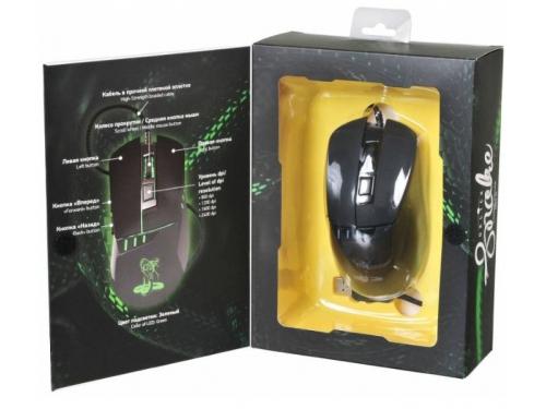 Мышь Oklick 865G, черная, вид 9