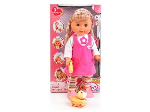 Кукла Карапуз 40 см 16131-RU, вид 1