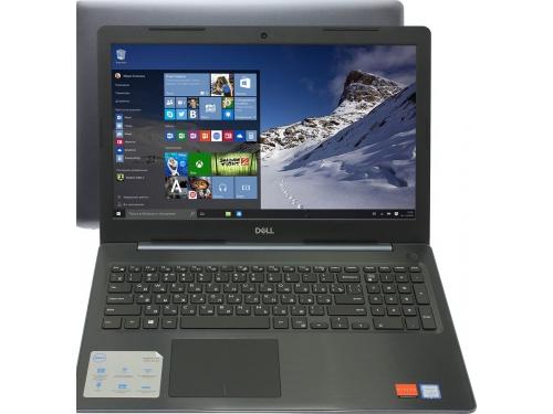 Ноутбук DELL Inspiron 5570-7819 , вид 1