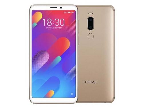 Смартфон Meizu M8 5.7