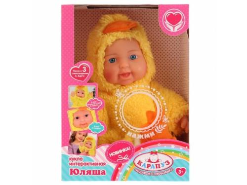 Кукла Карапуз Юляша, пупс в костюме Утенка, песня и 3 стиха А. Барто (HDL1469-2-RU) 33 см, вид 1