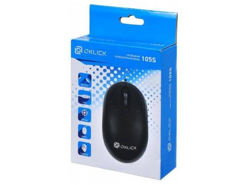 Мышь Oklick 105S, USB, чёрная, вид 6