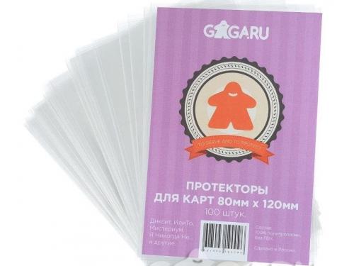 Настольная игра Протекторы для карт  GAGA 80х120 Dixit (100 шт), вид 1