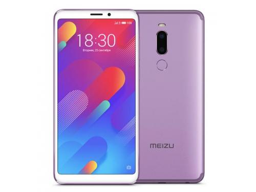 Смартфон Meizu M8 4/64 Gb, сиреневый, вид 1